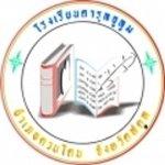 logo1026_400x400